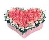 kalp içerisinde 9 adet pembe gül  Afyon çiçek satışı