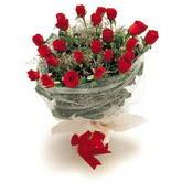 11 adet kaliteli gül buketi   Afyon çiçek gönderme sitemiz güvenlidir