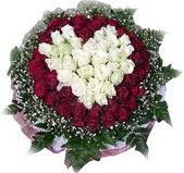 Afyon çiçek mağazası , çiçekçi adresleri  27 adet kirmizi ve beyaz gül sepet içinde