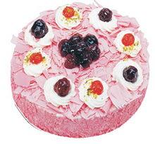 Sahane Tat yas pasta frambogazli yas pasta  Afyon çiçek gönderme sitemiz güvenlidir
