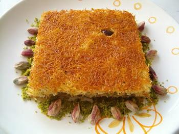 online pastane Essiz lezzette 1 kilo kadayif  Afyon online çiçek gönderme sipariş