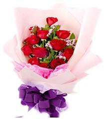 7 gülden kirmizi gül buketi sevenler alsin  Afyon çiçek gönderme sitemiz güvenlidir