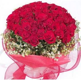 Afyon online çiçekçi , çiçek siparişi  29 adet kırmızı gülden buket
