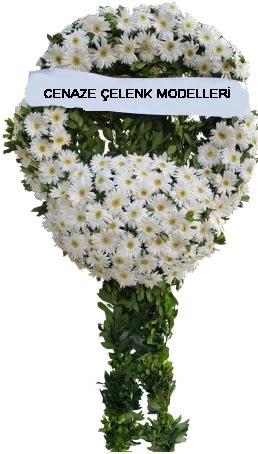 Cenaze çelenk modelleri  Afyon internetten çiçek siparişi