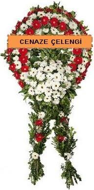 Cenaze çelenk modelleri  Afyon çiçekçi mağazası