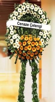 Cenaze çelenk modelleri  Afyon İnternetten çiçek siparişi